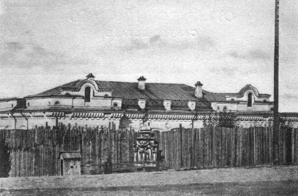 Ipatiev-Haus. Quelle: https://upload.wikimedia.org/wikipedia/commons/thumb/f/f9/Family_in_1913.jpg/1280px-Family_in_1913.jpg