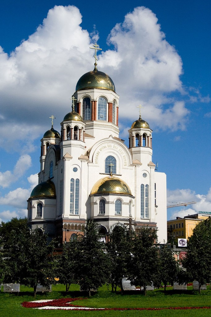 Jekaterinburg: Kathedrale. Quelle: https://de.wikipedia.org/wiki/Ermordung_der_Zarenfamilie#/media/File:Yekaterinburg_cathedral_on_the_blood_2007.jpg